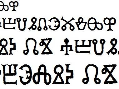 Slovanské písmo